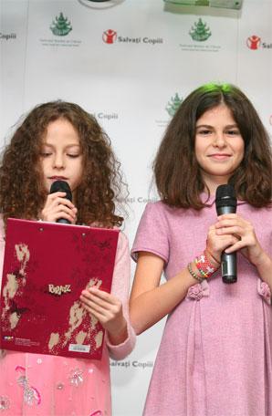 Editia-2008